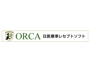 ORCA PROJECT